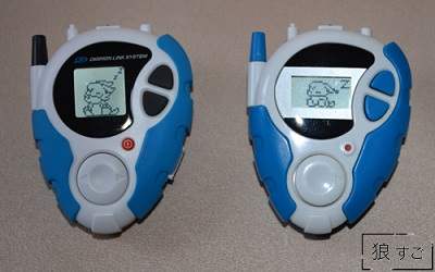 Digimon Digivice d3 d3 Digivice im Vergleich